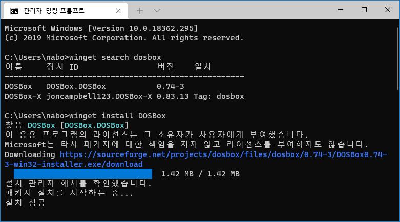 winget_install_DOSBOX.PNG