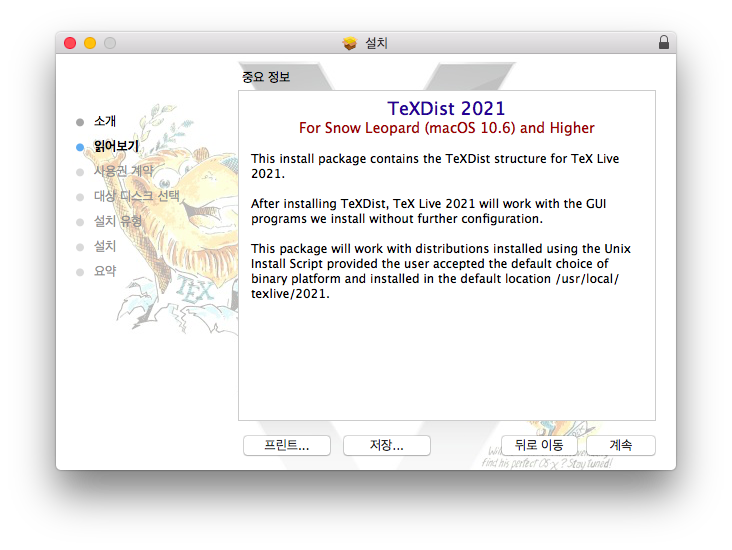 5-TeXDist-2021_install.png