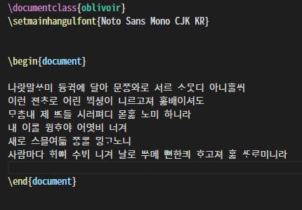 옛한글입력기.png