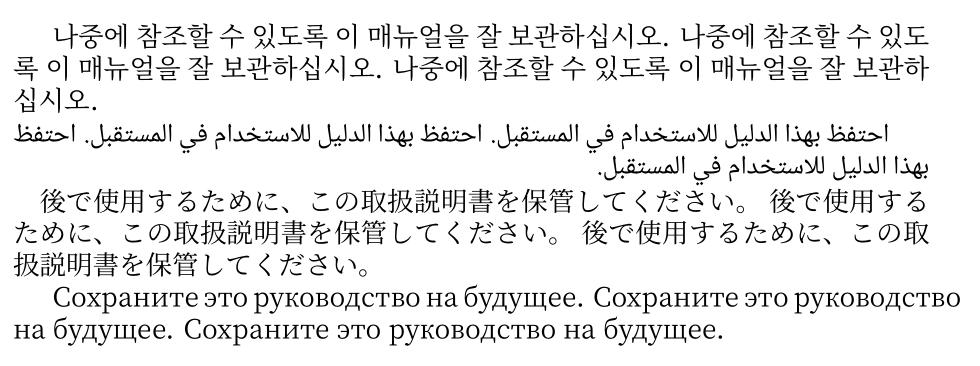 kor_ara_jap_rus.png