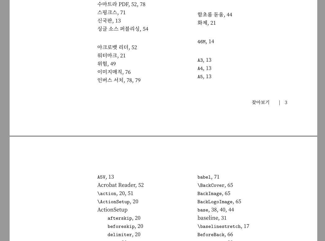 ko_en_index.png