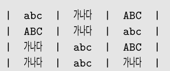 latin_hangul_monospace.png