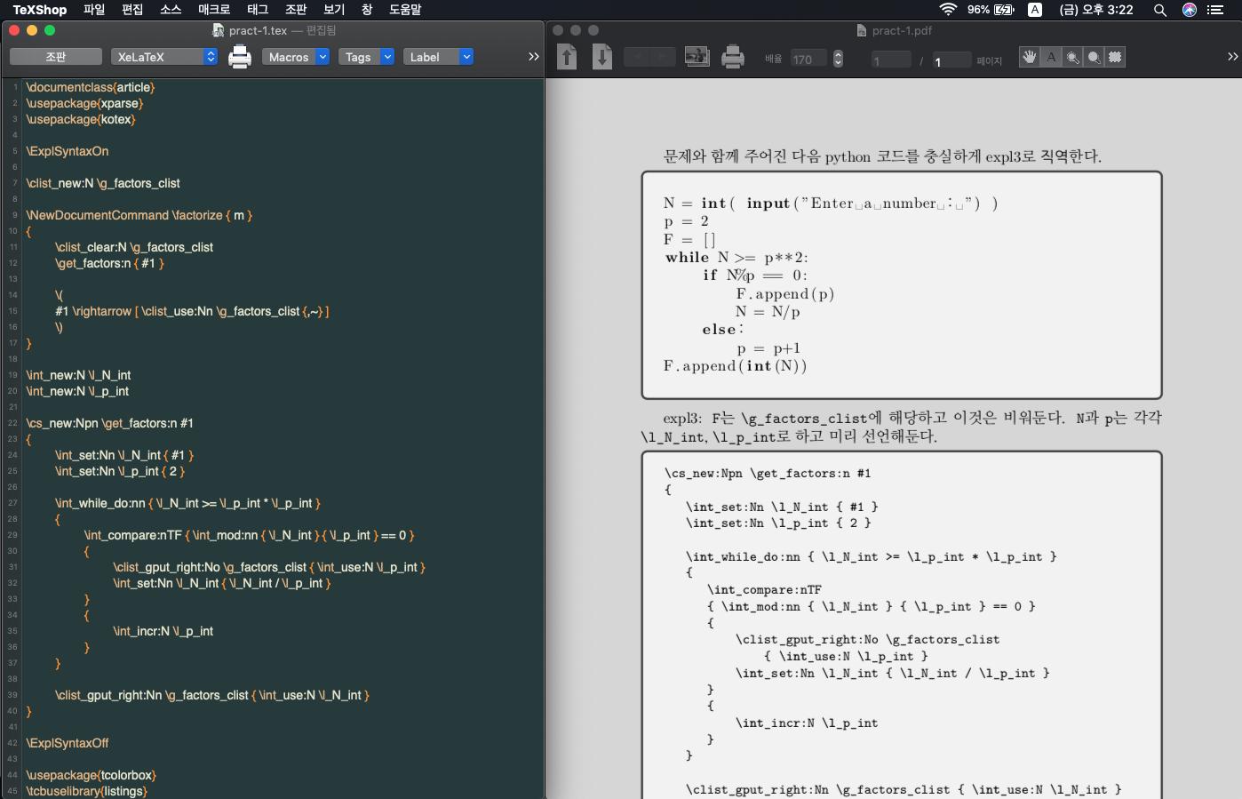 TeXShop_in_MacTeX2019.png
