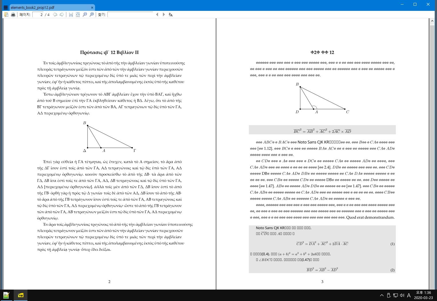 polyglossia_test.jpg