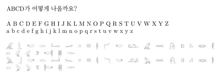 AncientEgyptianHieroglyphs.jpg