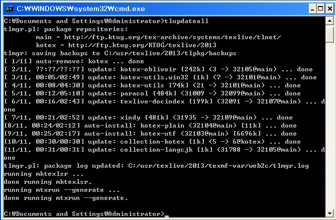 tlupdate_in_Windows.png