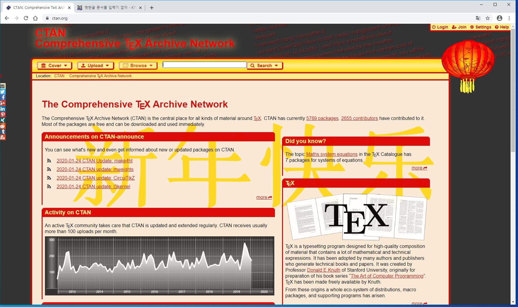 CTAN_homepage_20200125.jpg