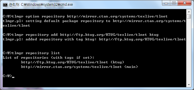 repository_list.png