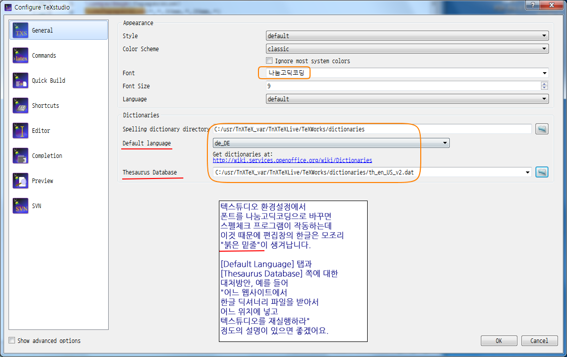 TeXStudio_Korean_Spell_Check2.png