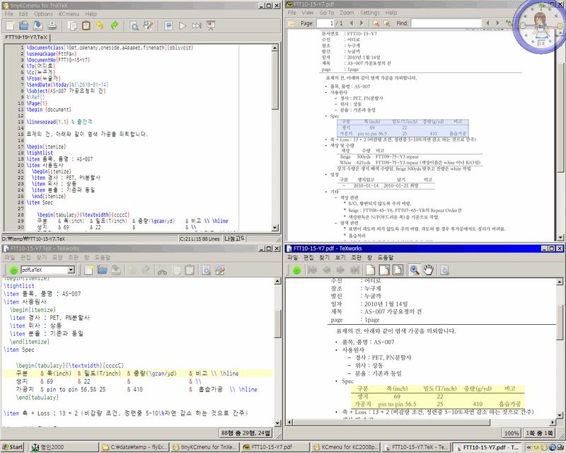 kotex-screenshot-3.png