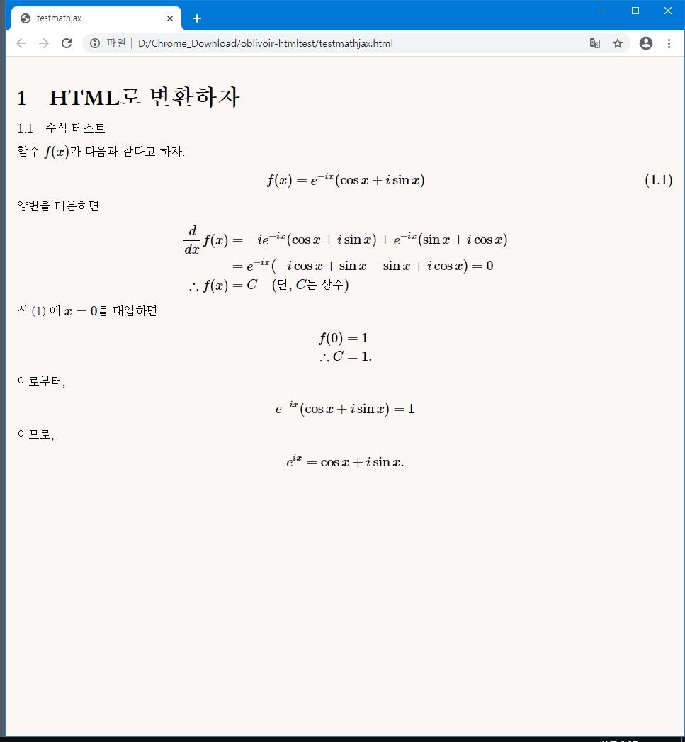 oblvoir_lwarp_html_test_Chrome.jpg