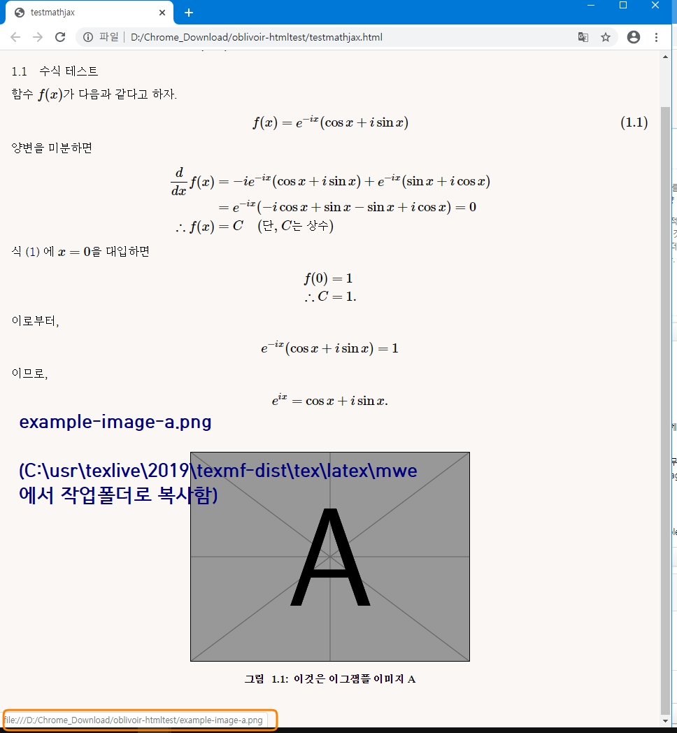 oblvoir_lwarp_html_test_includegraphics.jpg