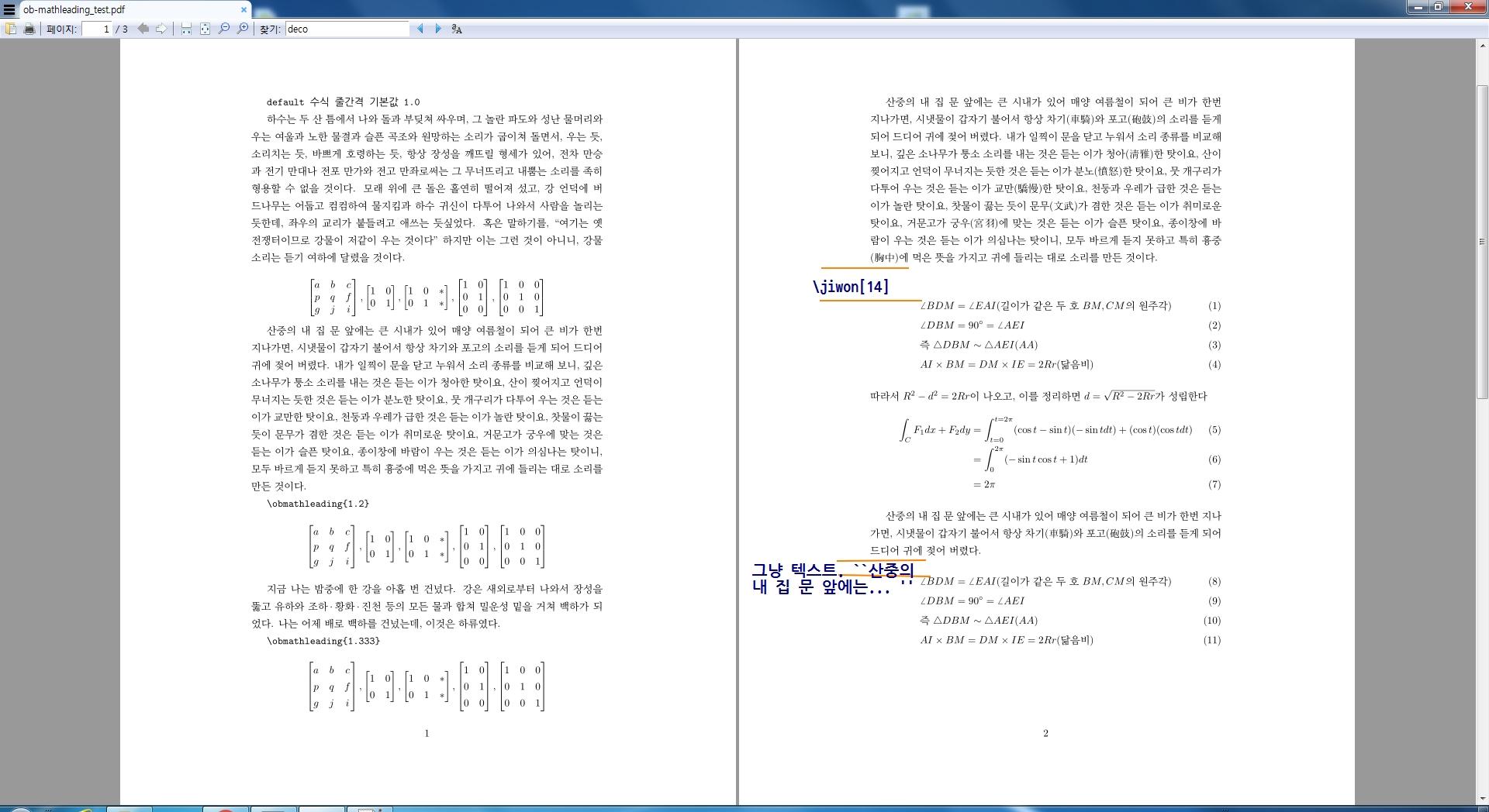 ob-mathleading.jpg