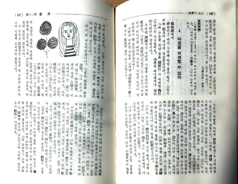 scan0.jpg