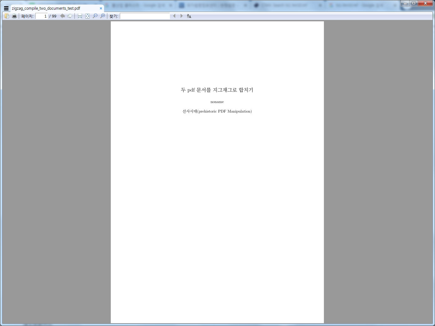 zigzag_pdf-1.jpg