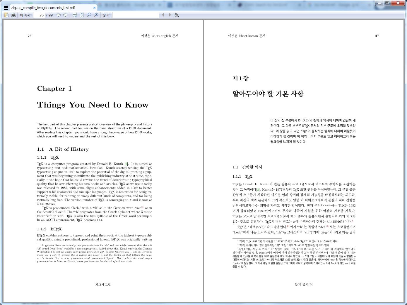 zigzag_pdf-6.jpg