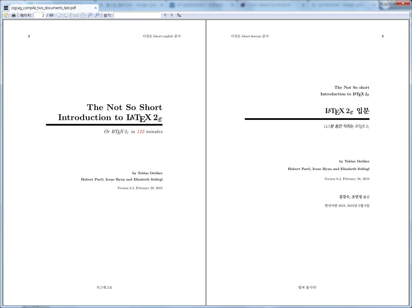 zigzag_pdf-2.jpg