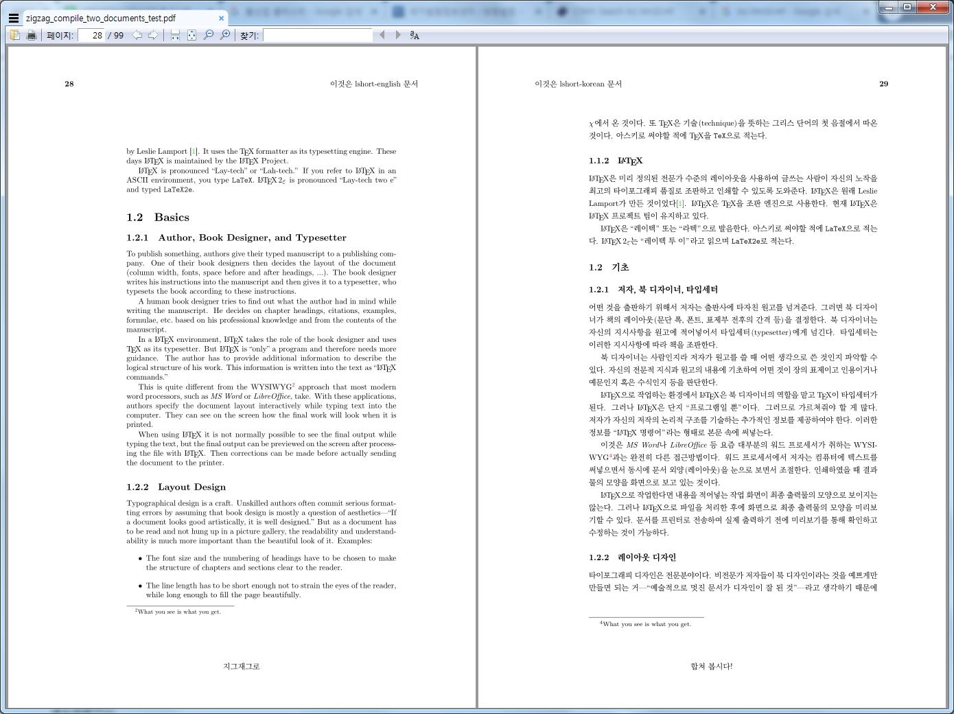 zigzag_pdf-7.jpg