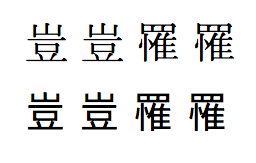 uhc-hanja-patched.png