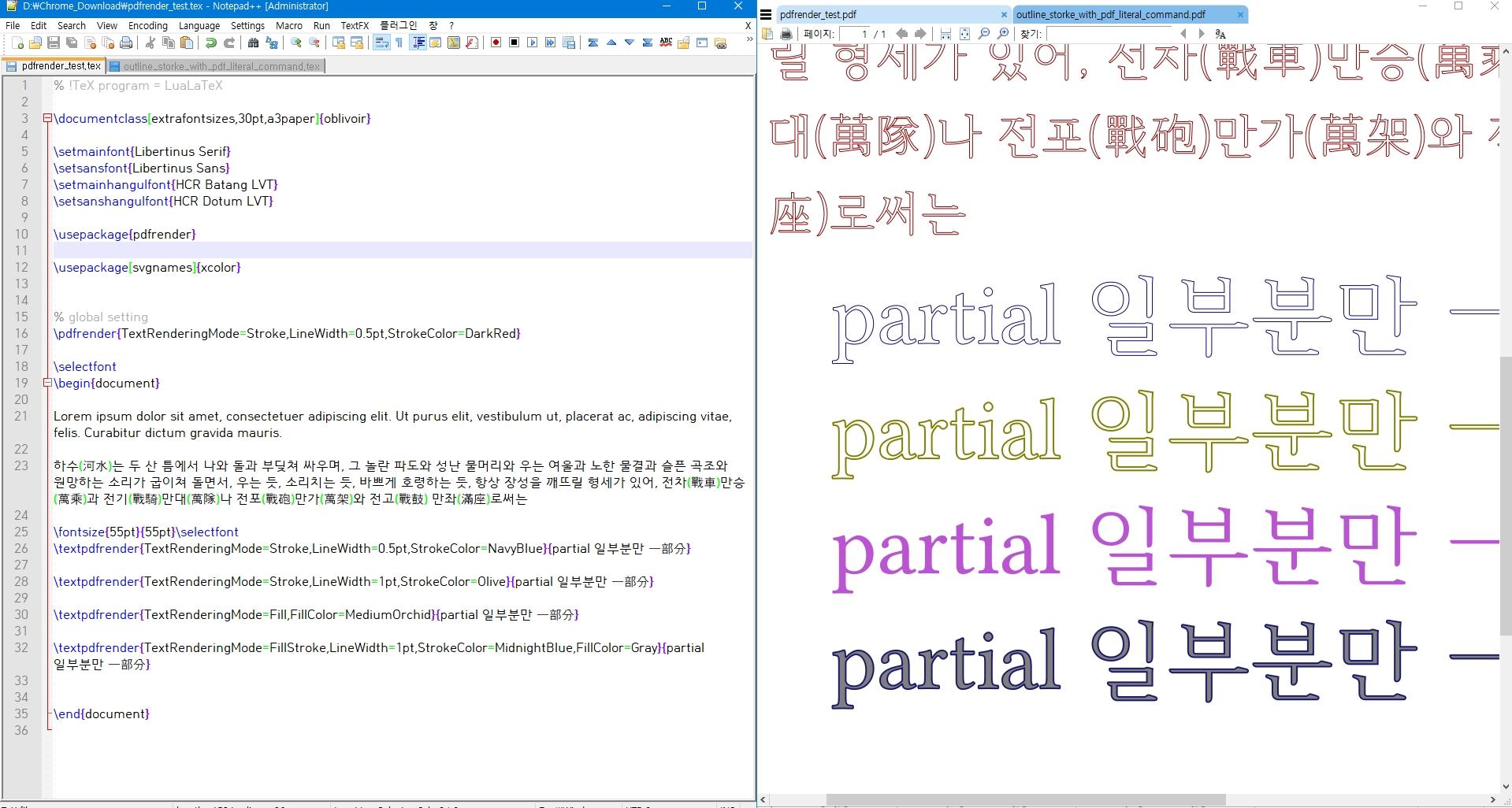 pdfrender_test.jpg