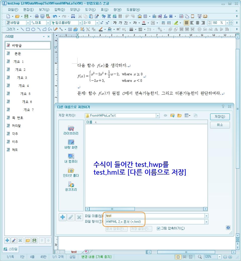 hml2tex-1.jpg