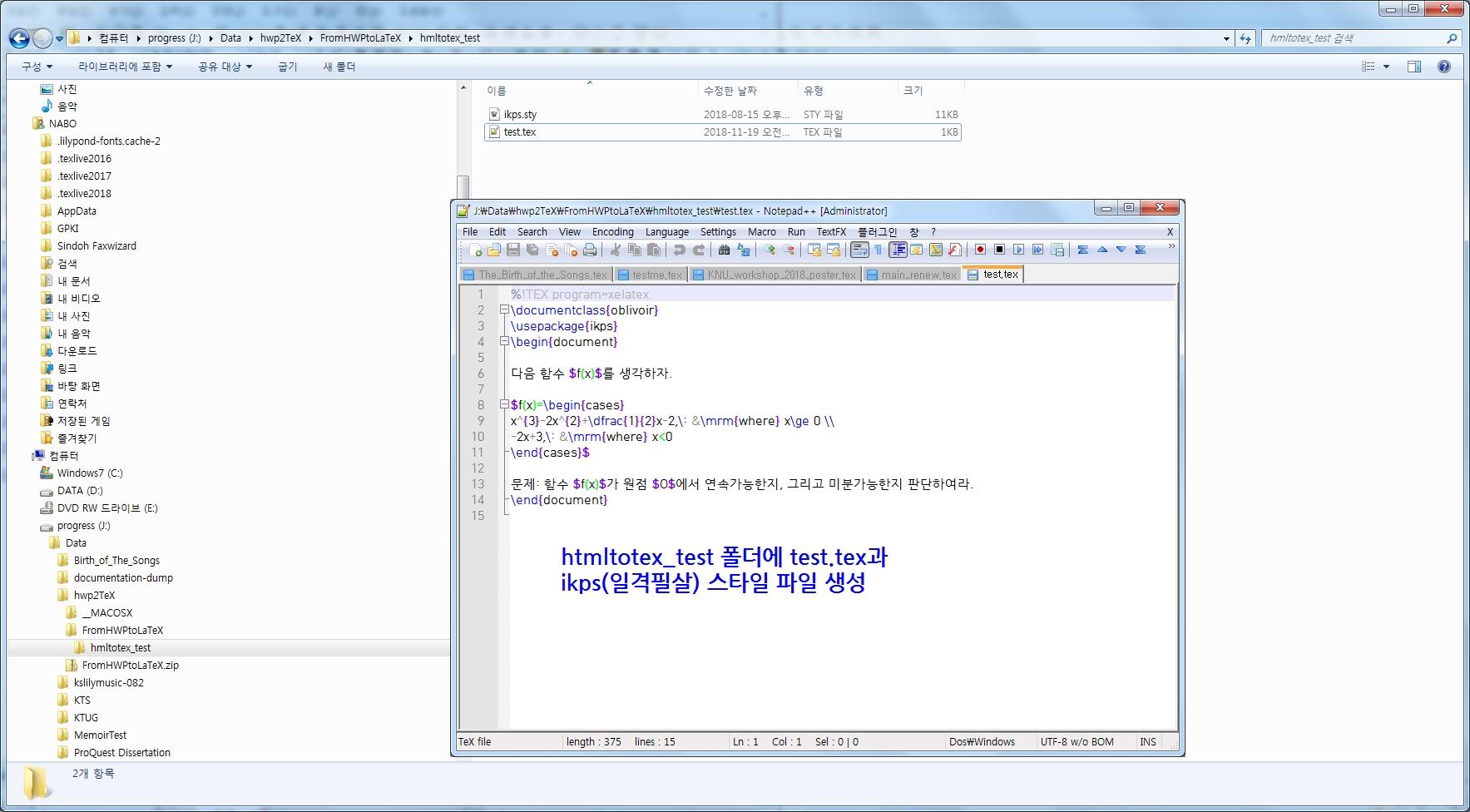 hml2tex-3.jpg