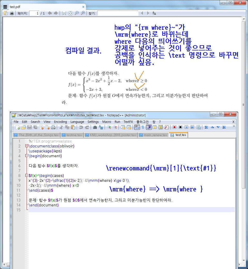 hml2tex-4.jpg