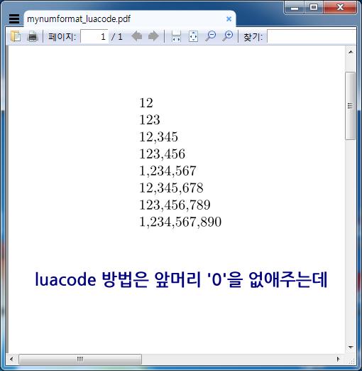 mynumforamt_luacode.png