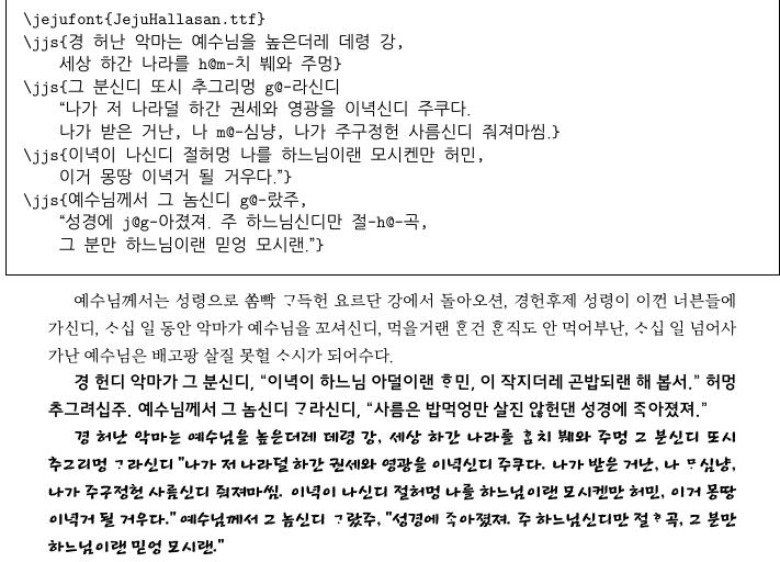 Screenshot_20200114_154646.png