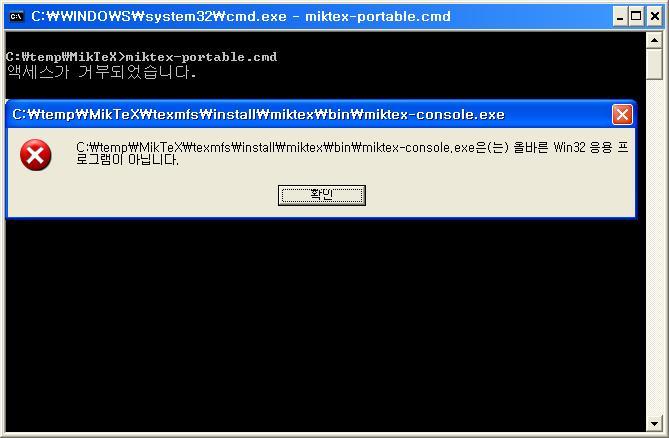 miktex-portable_and_winXP.JPG