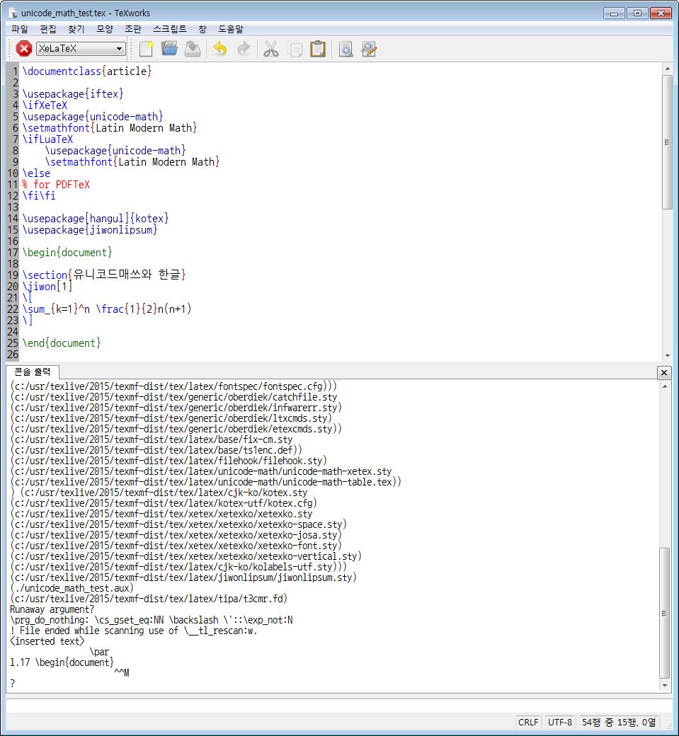 unicode-math_and_kotex.png