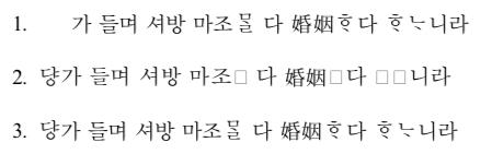 한글 '댱' 입력.png