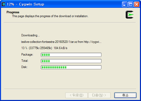 cygwin-XP-07.png