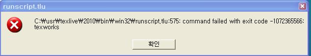 install_error2.png