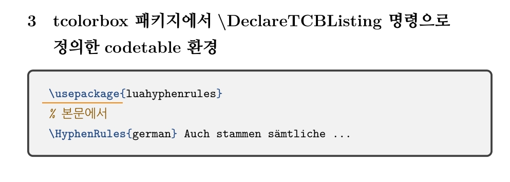 DeclareTCBListing_test.jpg