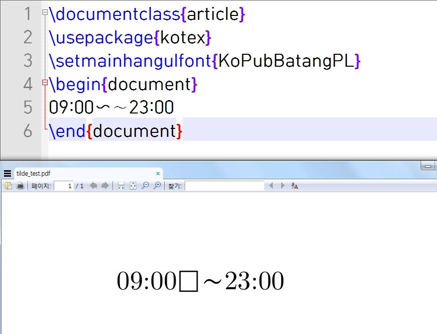 U+223C_Tilde_Operator_KoPubBatangLight_OpentypeFont.jpg