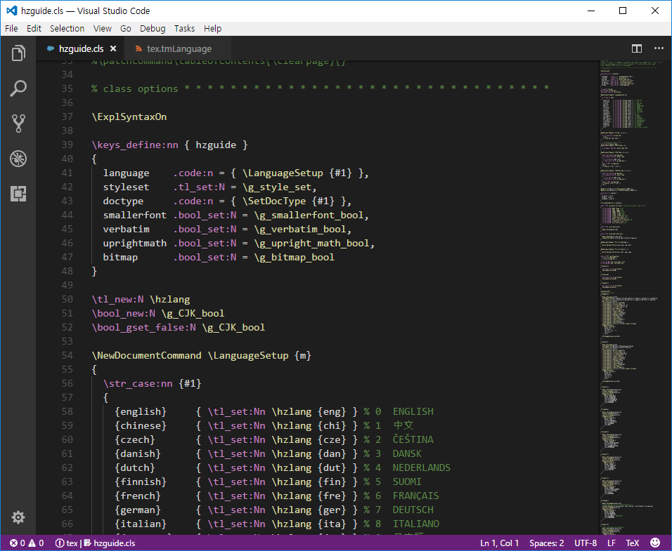 VSCode_expl_syntax_highlighting.png