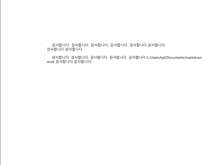 question(경로 줄바꿈).png