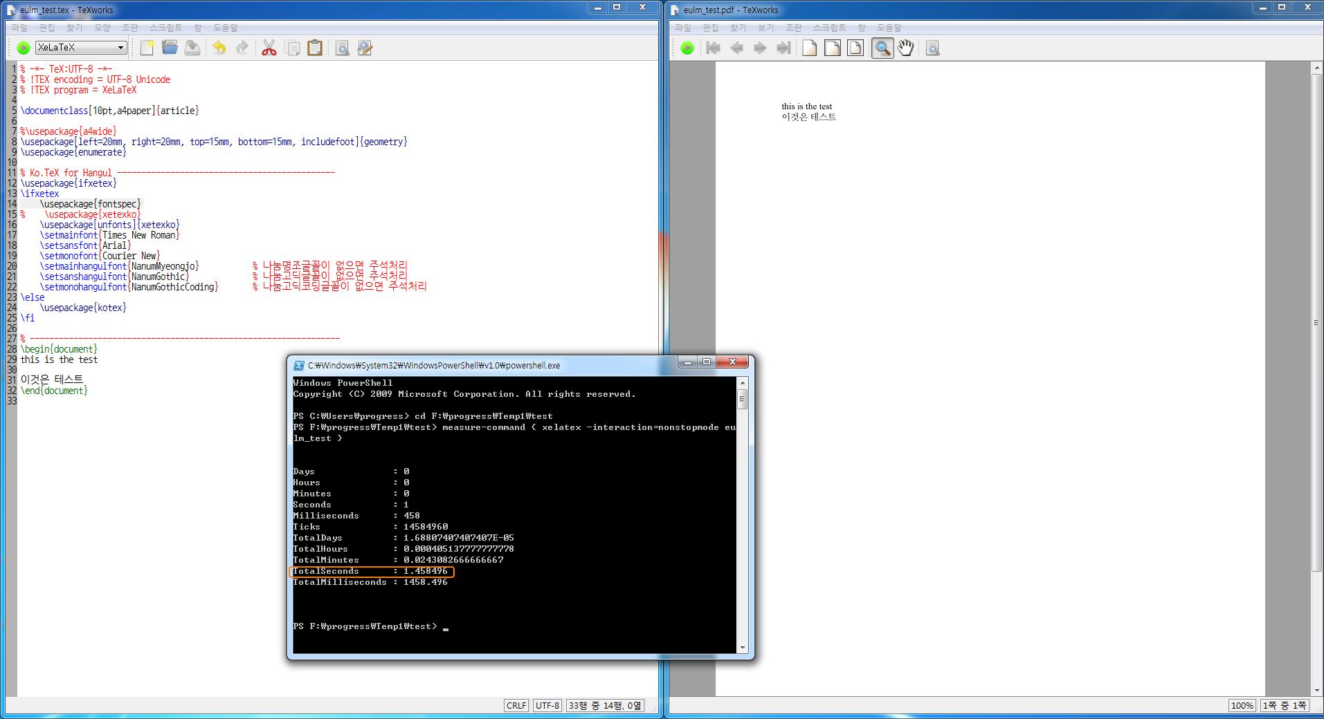 windows_compiletime.png