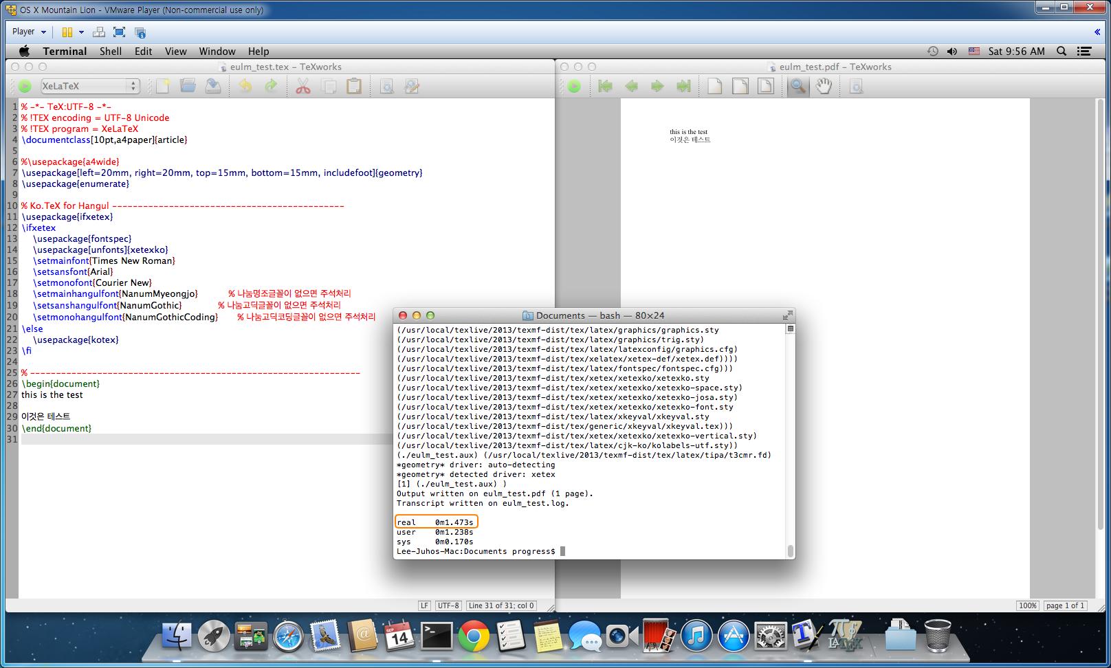 mac_compiletime.png