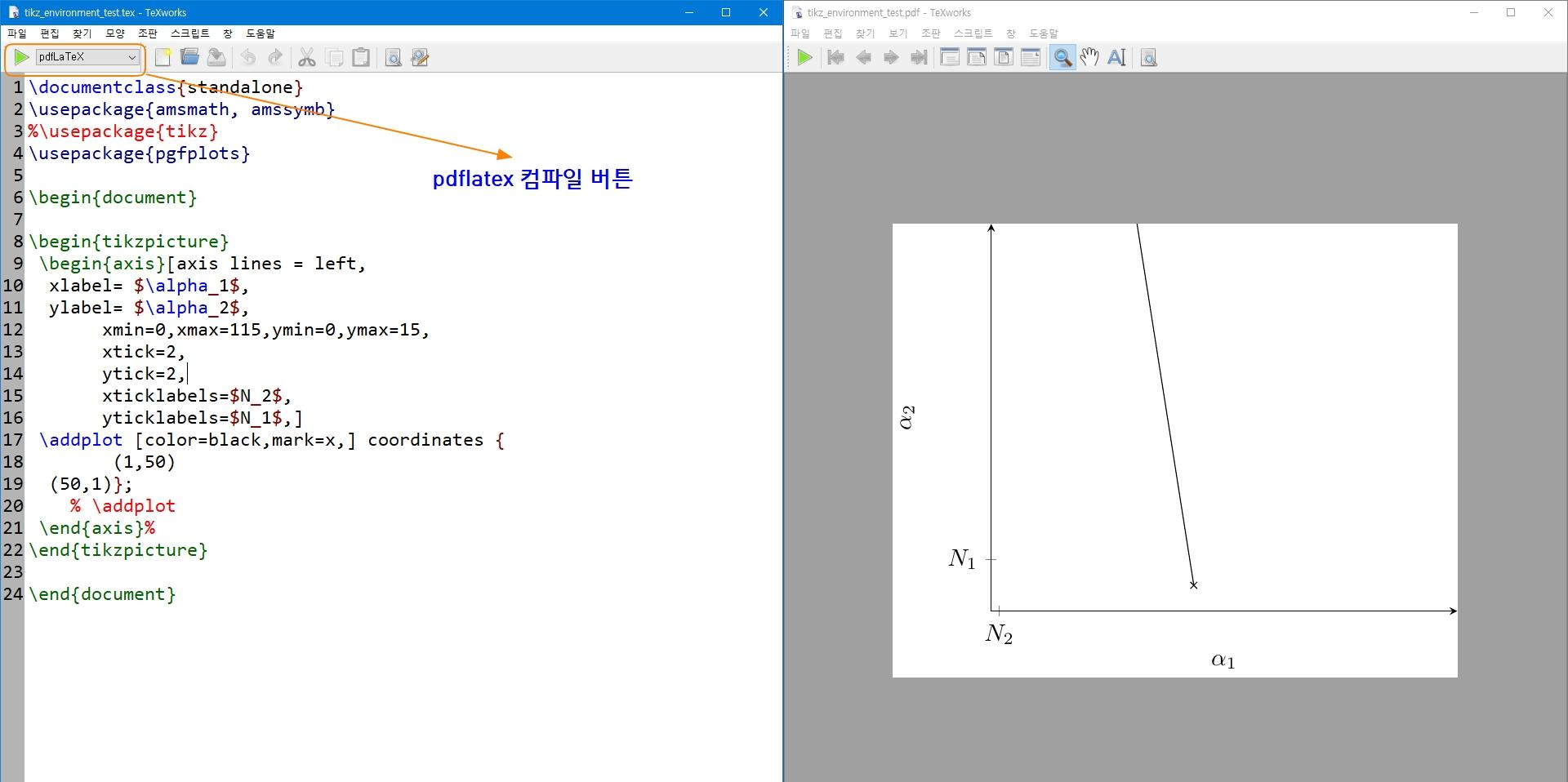 texworks_pdflatex_compile.jpg