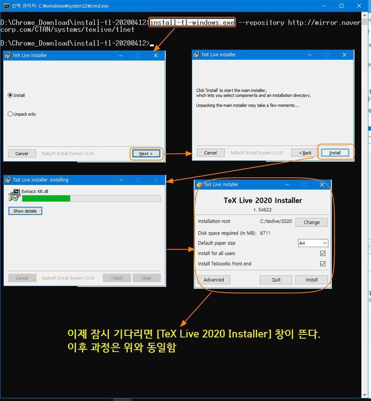 TL2020_install_exe_screenshotnew.jpg