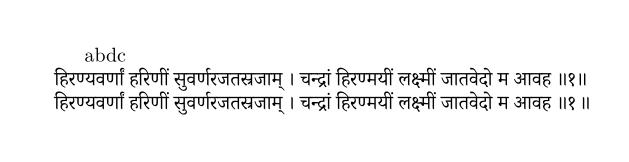 devanagari_sanskrit.png