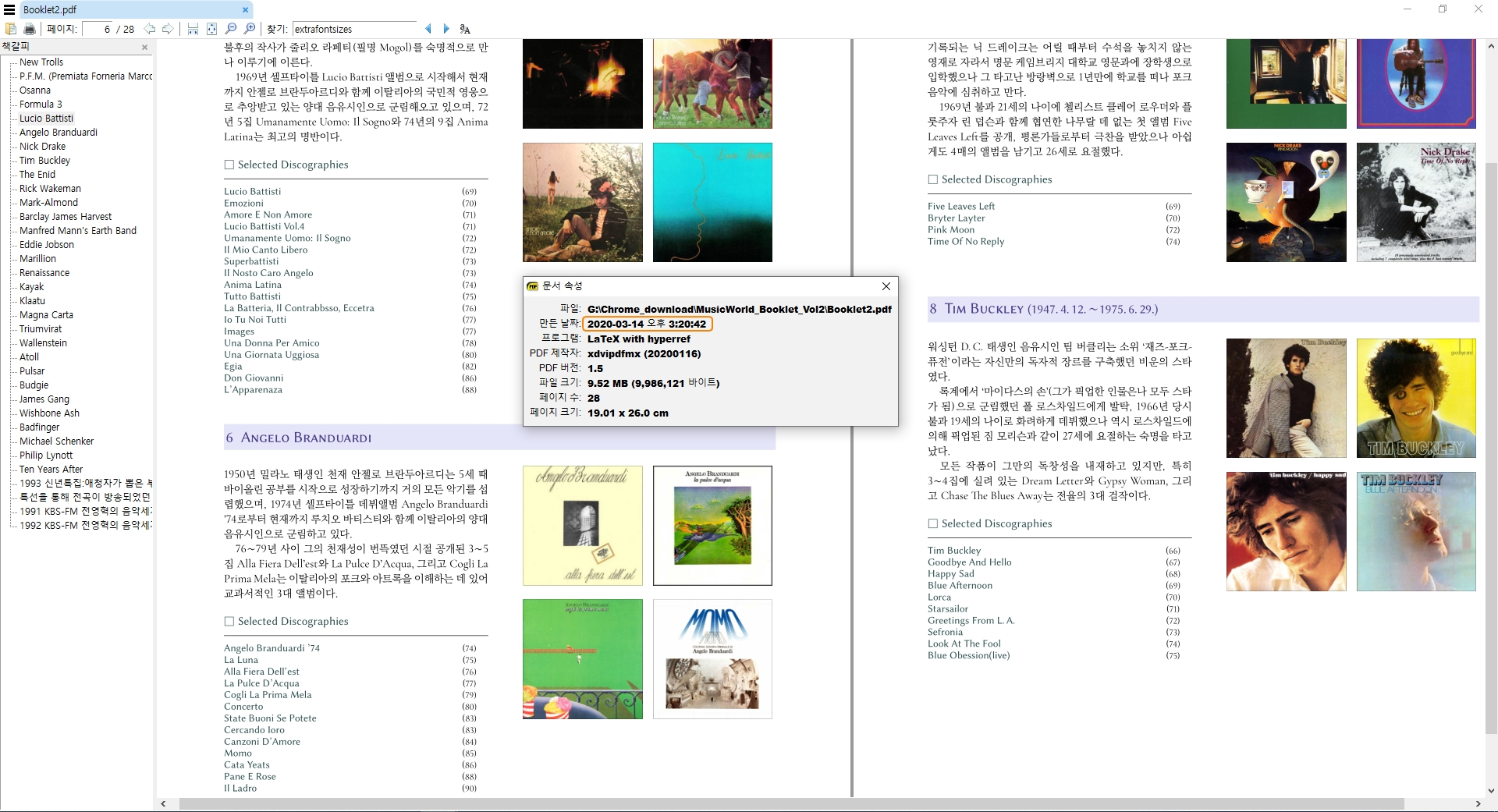 MusicWorld_booklet_vol2.jpg