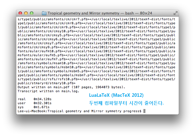 [time check] Mac OS X Mountain Lion lualtex by terminal.png