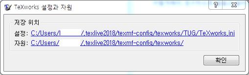 texworks-help.png