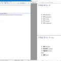 beamer_insertcontinuationtext.jpg