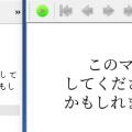 texworks_jap_xelatex.png