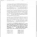 xetex_fonttest.jpg